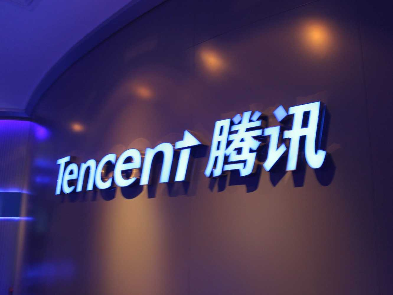 Tencent Q3 Revenue Jumps Above Expectations
